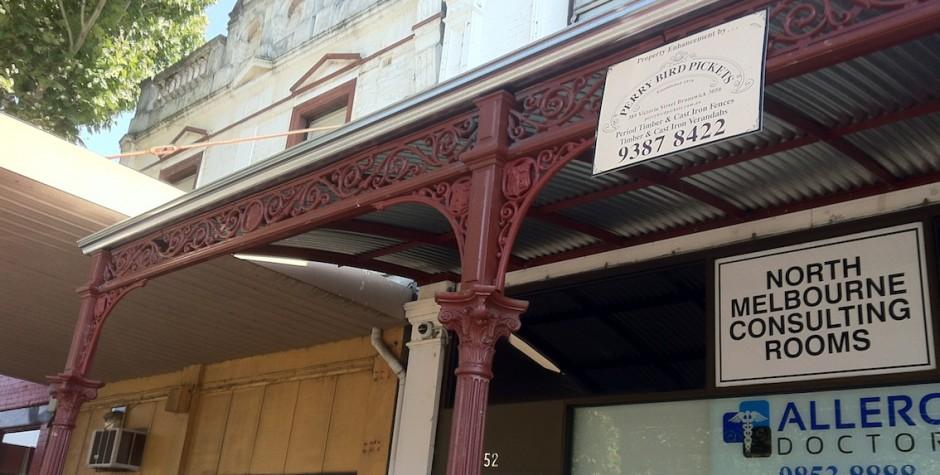 550-552 Queensbury Street